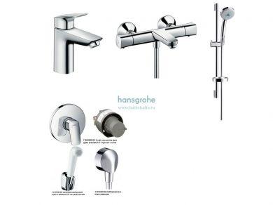 Hansgrohe Logis Comp. 1 комплект